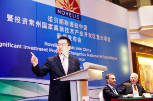 James Liu, Managing Director, Novelis China presents during the grand opening of Novelis' Changzhou automotive facility.