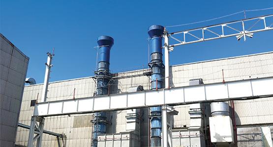 Ulsan factory