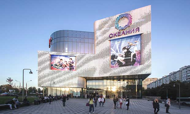 Oceania-Shopping-Center1