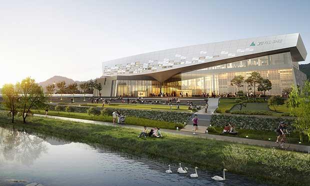 The-Ulsan-Metropolitan-Library